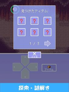 Despair Hero and DreamWorld screenshot 11