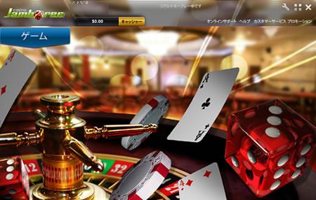 casino jmboree casher