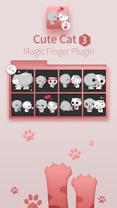 Couple Cat-Magic Finger Plugin screenshot 0