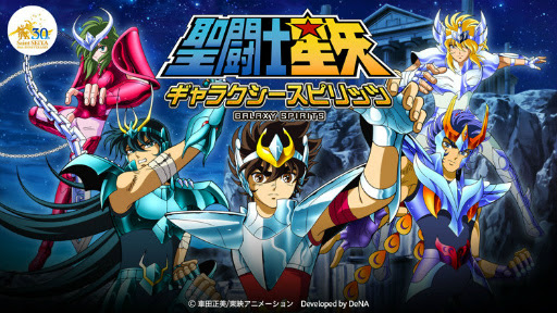 [Saint Seiya Galaxy Spirits] พร้อมเปิดให้บริการดาวน์โหลดแล้ว!