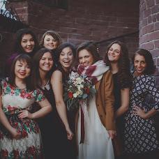 Wedding photographer Darya Besson (DariaBesson). Photo of 11.05.2016