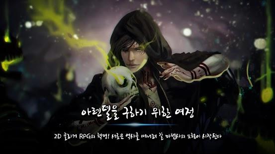 노블: 마법사 키우기 - náhled
