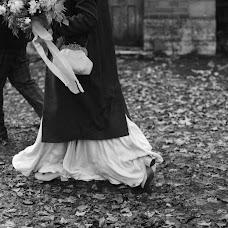 Свадебный фотограф Кристина Точилко (Tochilko). Фотография от 31.01.2018