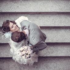 Wedding photographer Elena Bric (ElBrits). Photo of 30.11.2013