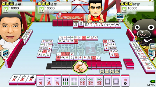 iTW Mahjong 13 (Free+Online) apkpoly screenshots 19