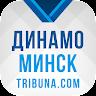 ru.sports.khl_dinamo_mn