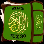Saad Al Ghamidi Juz 30 MP3