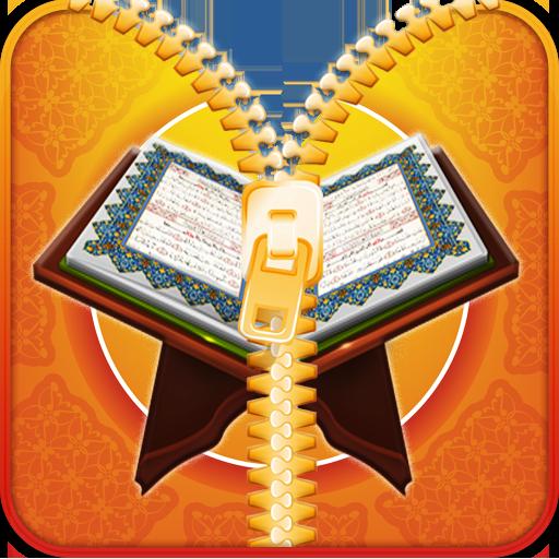 Quran Zipper Lock Screen