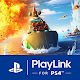 BATTLESHIP PlayLink Apk