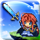 Sky island of throwing weapons rpg2 eternity