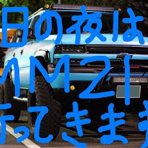 サバーバン  04y Z71のカスタム事例画像 青鯖 シモアさんの2020年09月19日21:36の投稿