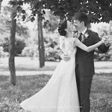 Wedding photographer Anna Ismagilova (AnnQ). Photo of 23.10.2013