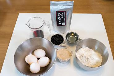 黒千石レシピ:黒千石シフォンケーキ・材料