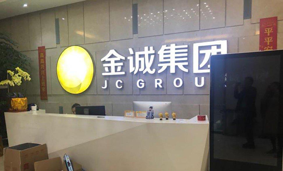 jc group wei jie