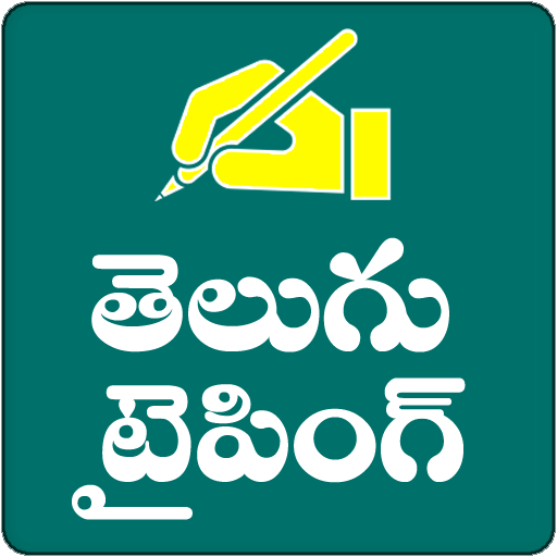 TeluguTyping Telugu Keyboard - Apps en Google Play