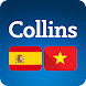 Collins Vietnamese<>Spanish Dictionary