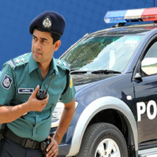 Bangladesh Police Radio Scanne