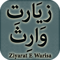 Ziarat e Waritha (زیَارت وَارِثَ) icon
