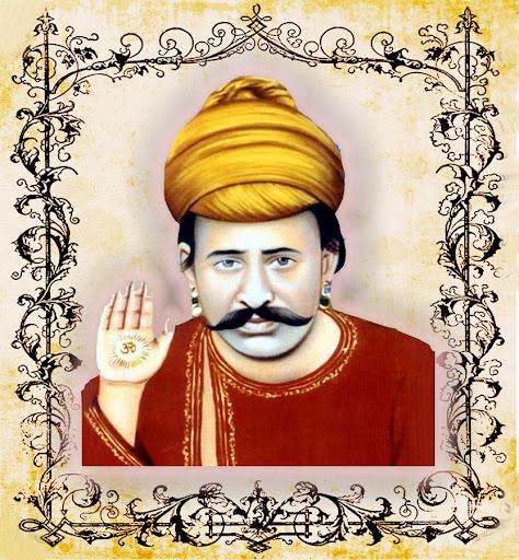 Akhand Dhuni Sahib Hindi