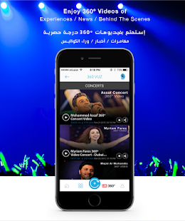 360 VUZ - Videos VR Player - Video Views Live فيوز - náhled