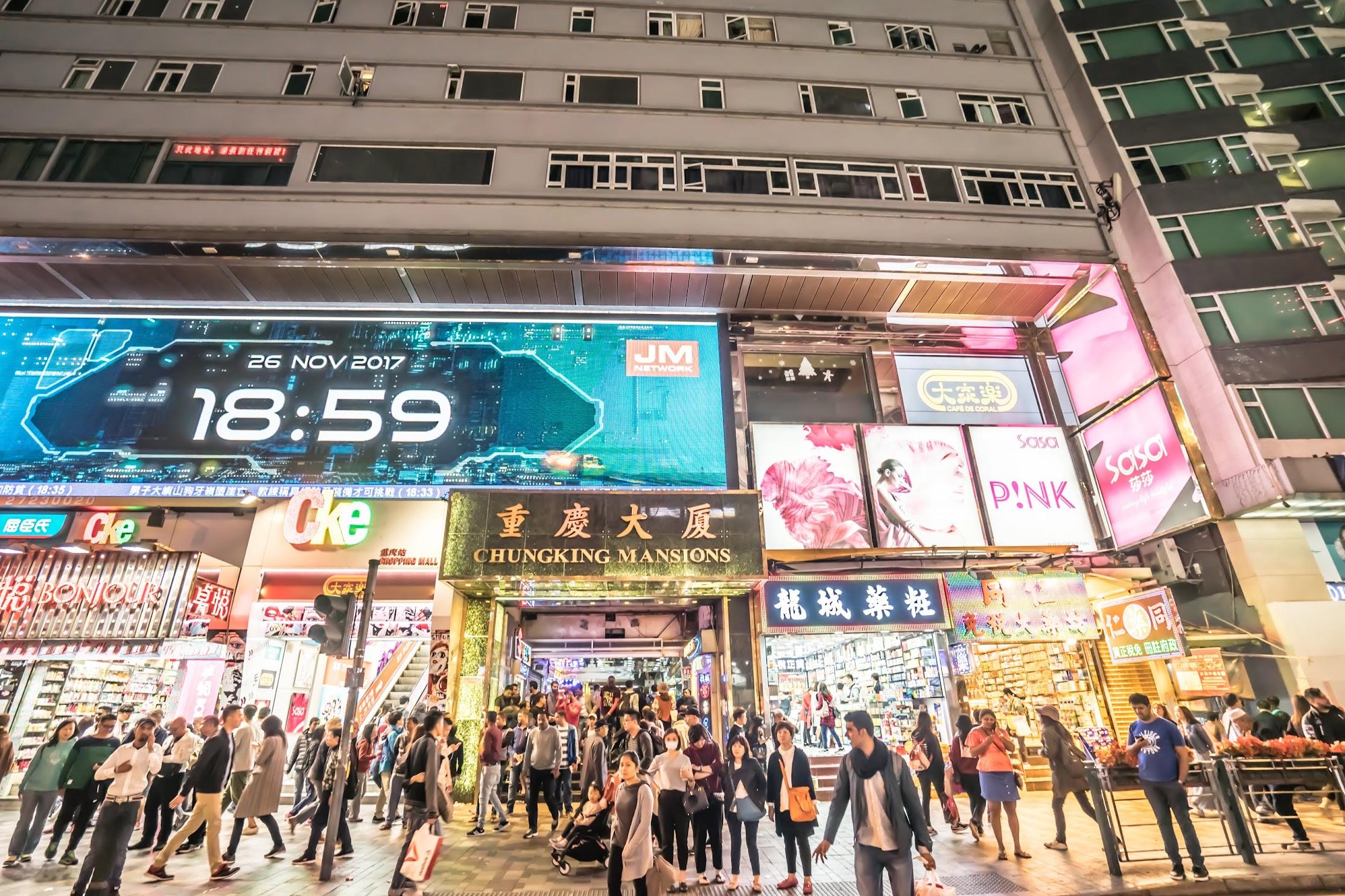 香港 尖沙咀 夜景2