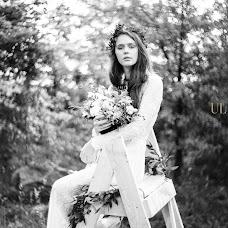 Wedding photographer Yuliya Ryzhaya (UliZar). Photo of 08.11.2017