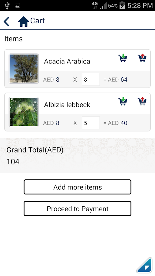 Ajman Municipality-MPDA- screenshot