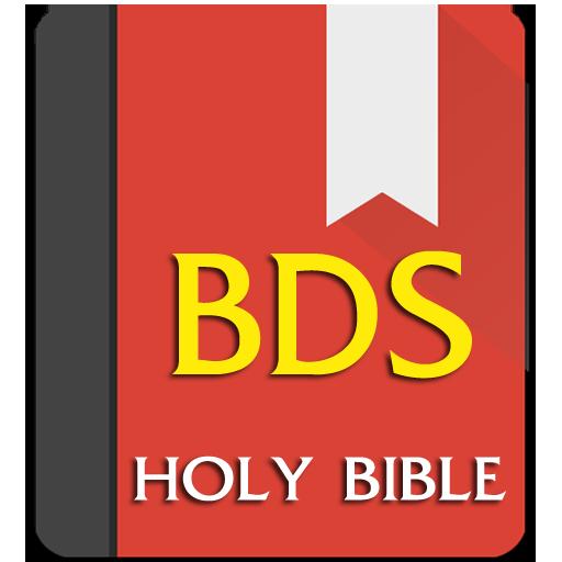 TÉLÉCHARGER BIBLE SEMEUR GRATUITEMENT PDF