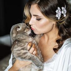 Nhiếp ảnh gia ảnh cưới Ekaterina Terzi (Terzi). Ảnh của 27.06.2019