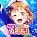 ラブライブ!スクールアイドルフェスティバル(スクフェス) - 大人気リズムゲーム icon
