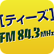 TEES-843FM of using FM++