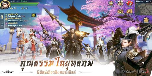 WOS:World Of Sword 2 screenshots 1
