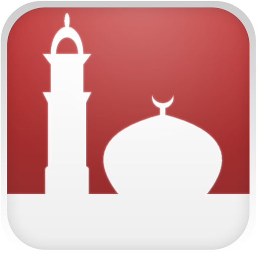 اوقات الصلاة والاذان في لبنان