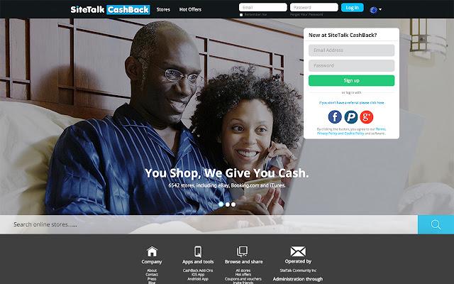 SiteTalk Cashback Add-on