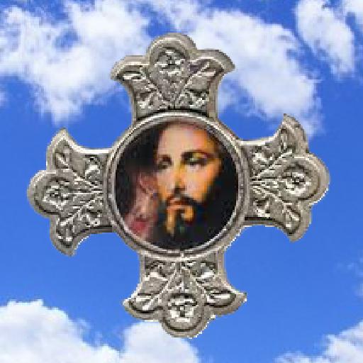 Jesús Pan de Vida