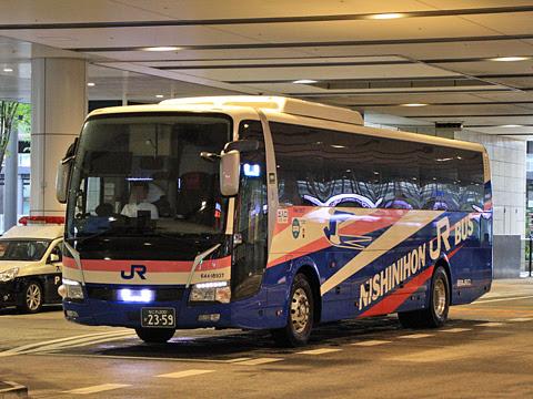 西日本JRバス「名神ハイウェイバス大阪線」 2359