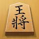 将棋アプリ 百鍛将棋 -初心者でも楽しく遊べる本格ゲーム- - Androidアプリ