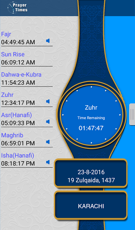 Prayer Times- screenshot