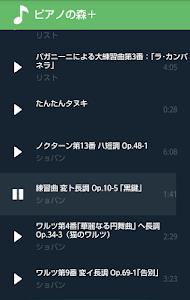 ピアノBGM ピアノの森 作業用クラシック音楽まとめ  screenshot 1