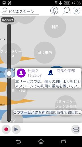 RECAIUS u97f3u58f0u30d3u30e5u30fcu30a2 1.3.8 Windows u7528 5