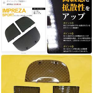 インプレッサ スポーツ GT6 2.0i-S EyeSightのカスタム事例画像 athuyukiさんの2018年12月09日15:05の投稿