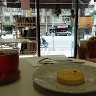 豐饒甜食店 Flow Gâteau