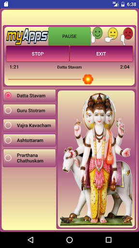 ดาวน์โหลด Sri Guru Dattatreya stotram with Lyrics 1 0 Apk