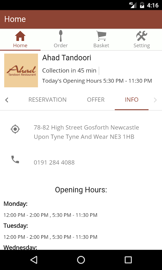 Ahad Tandoori- screenshot