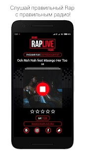 Rap Live Радио - náhled