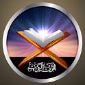 كيف تحفظ القرآن icon