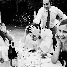 Wedding photographer Misha Shpenyk (MONROphotography). Photo of 09.11.2017