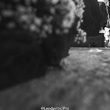 Wedding photographer Leo Reyes (leonardor). Photo of 23.10.2018