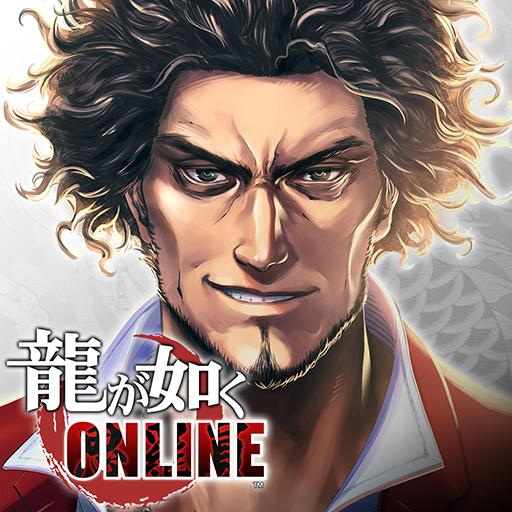 Ryu ga Gotoku ONLINE