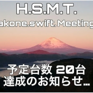 スイフト ZC13S H29年式のカスタム事例画像 TAKA (team's lowgun🐺)さんの2019年09月24日09:45の投稿
